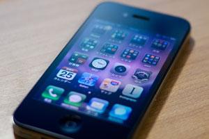 iphone 4 by Makuma443